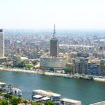 Egipat Kairo putovanje