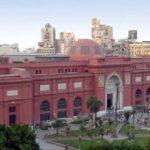 Kairo Nacinalni muzej